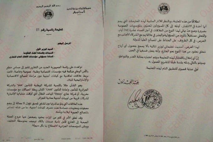 🔴 El presidente argelino ordena rescindir en 10 días contratos con empresas marroquíes y entidades hostiles con el país.