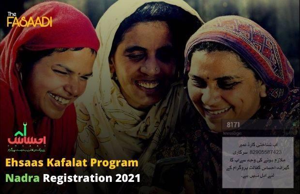 Ehsaas Kafalat Program Nadra Registration 2021