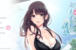 [IND] Onee-chan no Yuuwaku VN Download GoogleDrive