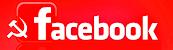 Like IDC on Facebook