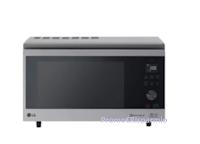 """Concorso """"LG Italia Cooking Challenge""""  : vinci gratis 2 forni Microonde ( valore oltre 370 euro )"""