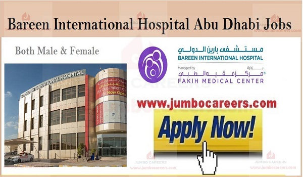 Hospital job vacancies in UAE, New Job Vacancies in UAE,