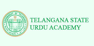 Image result for Telangana State Urdu Academy Previous Year Question Paper 2018 Telangana State Urdu Academy (TSUA)