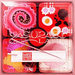 Foodman - Yasuragi Land Music Album Reviews