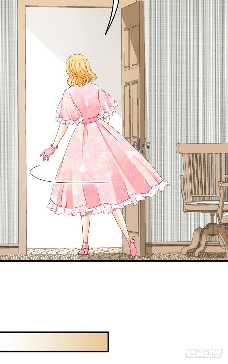 Y Tá Ngọt Ngào Của Hoàng Tử chap 8 - Trang 16
