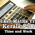 Kerala PSC - Maths Shortcut Tricks (Time and Work)