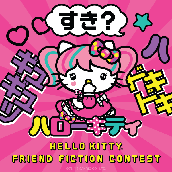 """64e56e992e   Sanrio s """"Hello Kitty Fashion Music Wonderland"""" will be making its debut  appearance at Comic-Con International  San Diego this year."""