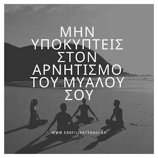 www.erofilipateraki.gr