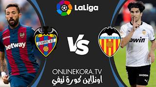 مشاهدة مباراة ليفانتي وفالنسيا بث مباشر اليوم 12-03-2021 في الدوري الإسباني