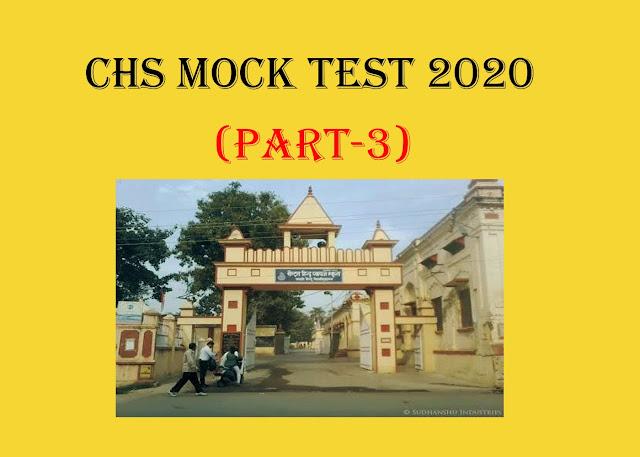 CHS CLASS-9 MOCK TEST 2019, [Part-2] CHS Class-9 Mock Test, [Part-1] CHS Class-9 Mock Test, CHS Class-9 English Mock Test, CHS Class-6 Mock Test, chs sample paper, chs online mock test