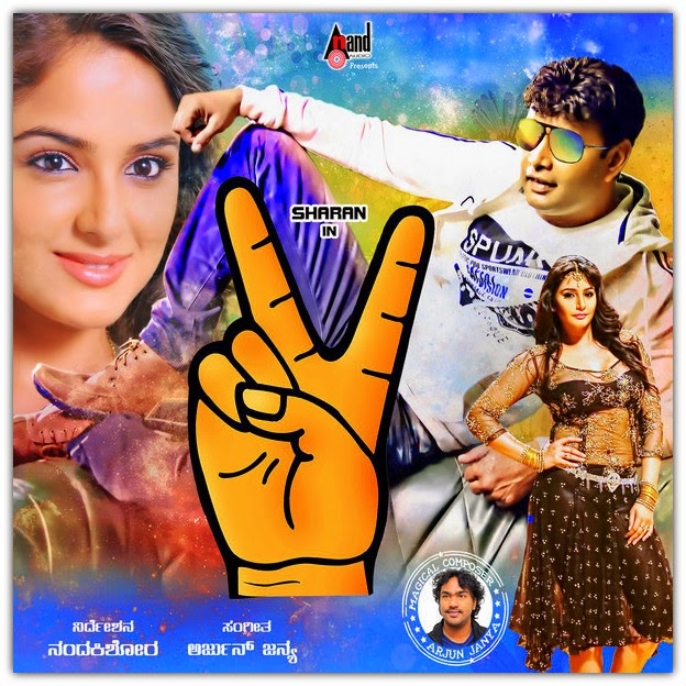 victory kannada movie mp3 songs free download