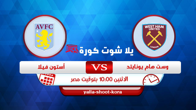 West-Ham-United-vs-Aston-Villa