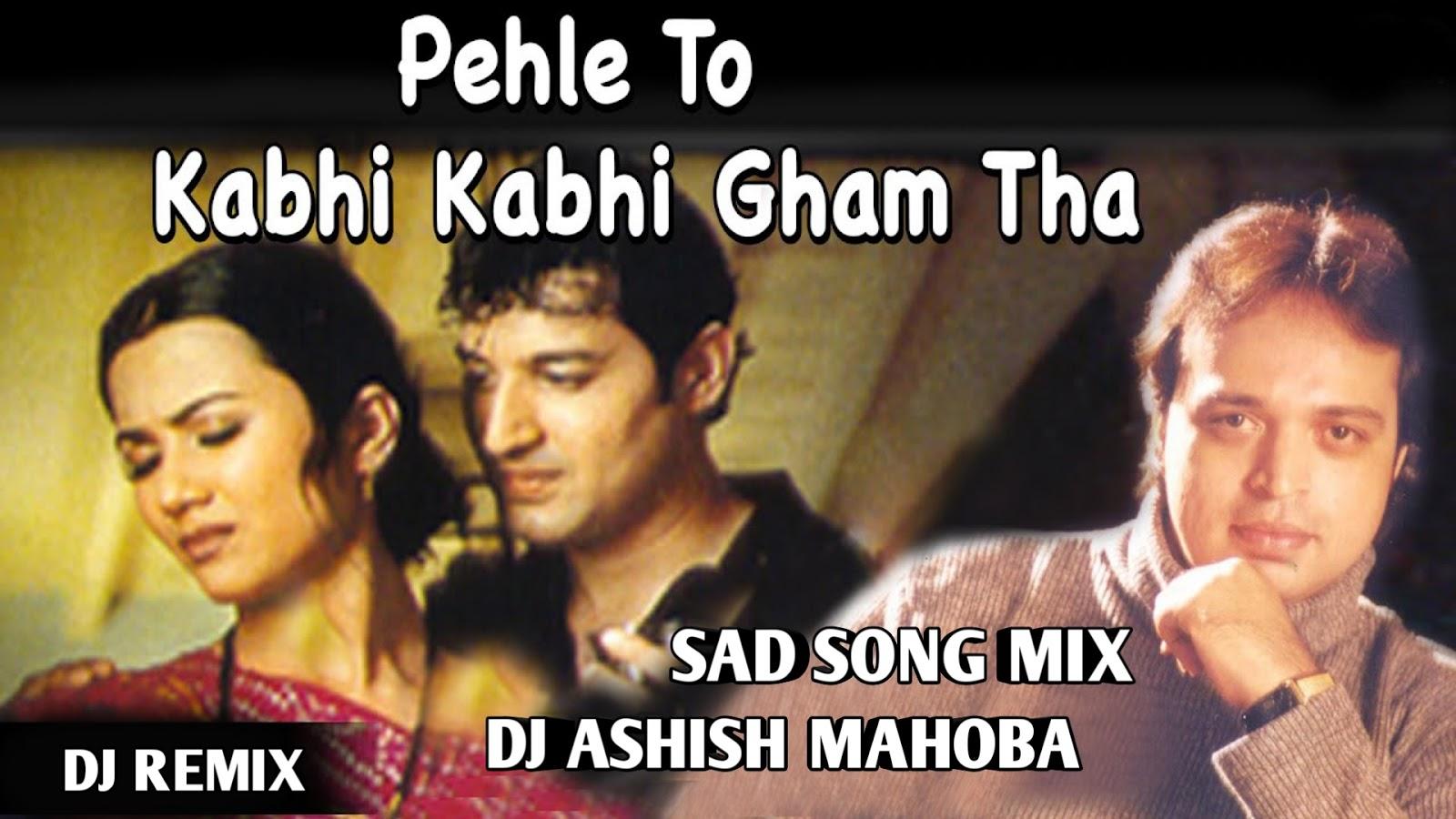 Dj Ashish Mahoba