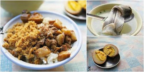 台南保安路小吃美食資訊