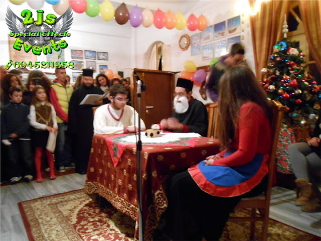 ΧΡΙΣΤΟΥΓΕΝΝΙΑΤΙΚΗ ΓΙΟΡΤΗ DJ SYROS2JS EVENTS