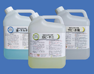 展示予定のカビ取り剤/洗浄剤G-Ecoシリーズ環境対応型洗浄剤