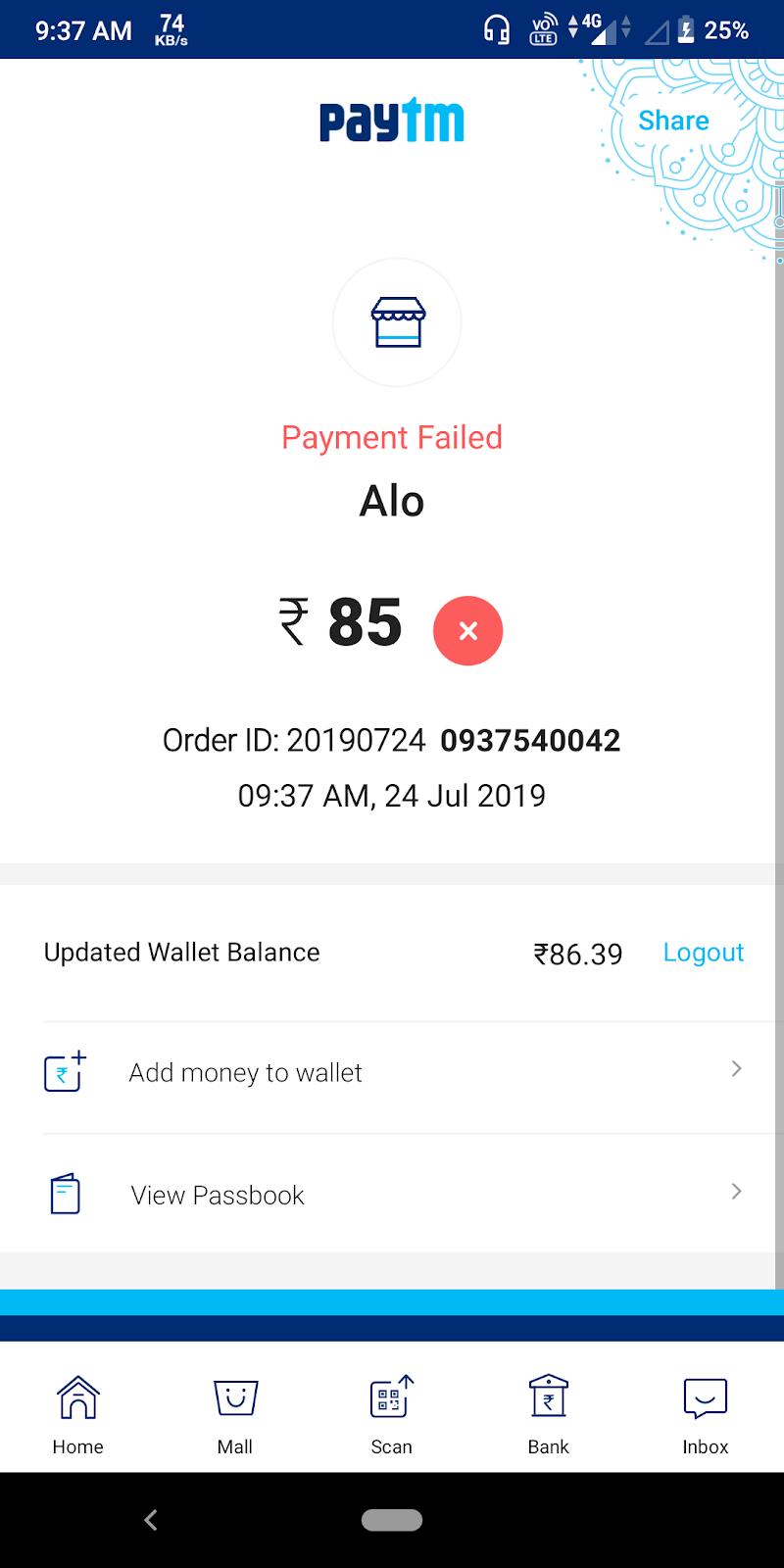 Paytm Merchant Send Money UPI error solution