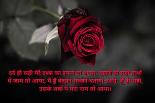Heart broken hindi quotes