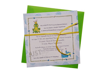 greek christening invitations with frog prince theme