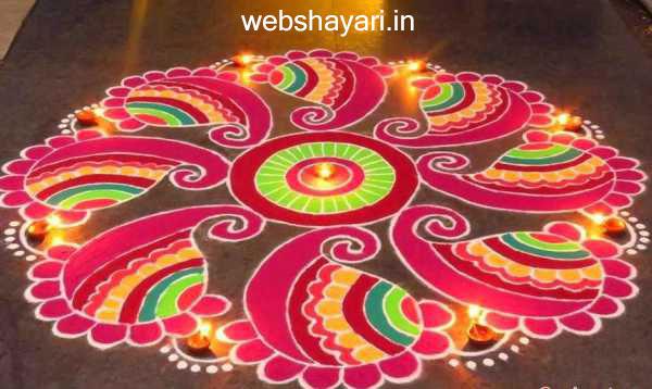 rangoli design  photo Diwali Rangoli Designs Download