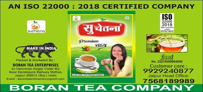 Suchetna Tea
