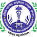 AIIMS, Bhopal Notification 2017 | 134 Senior Resident, Tutor posts - Apply @ aiimsbhopal.edu.in