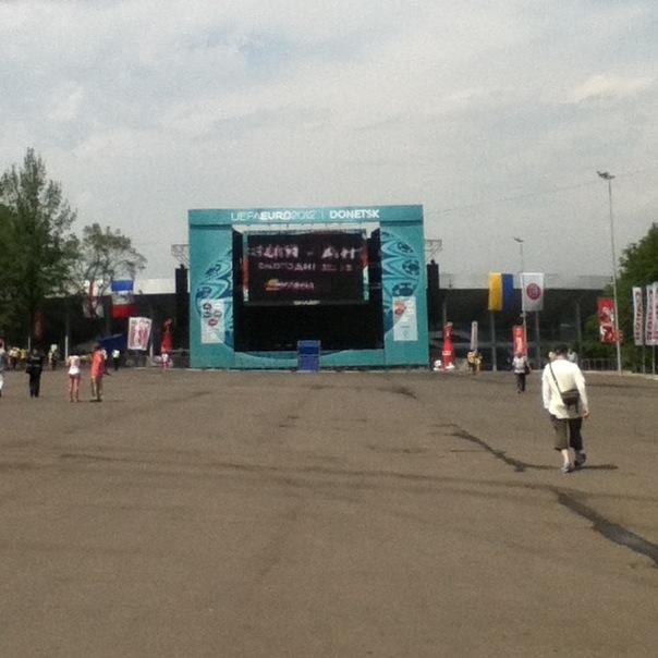 Donetsk Fan Zone, Ukraine