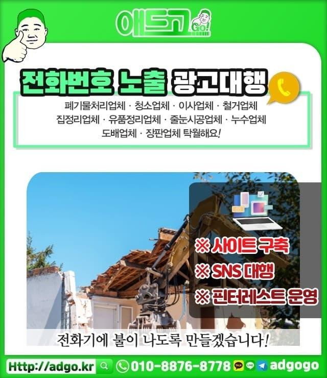 선릉역마케팅관리