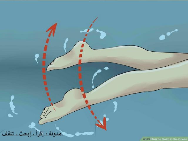 تعليم السباحه خطوه بخطوه