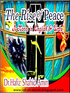 The Rise Of Peace By Hafiz Shahid Amin PDF Download