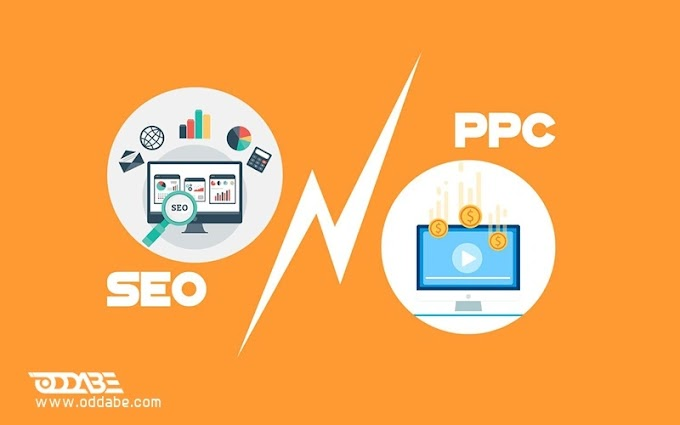 ما هو الفرق بين SEO و PPC؟ أيهما أفضل ؟