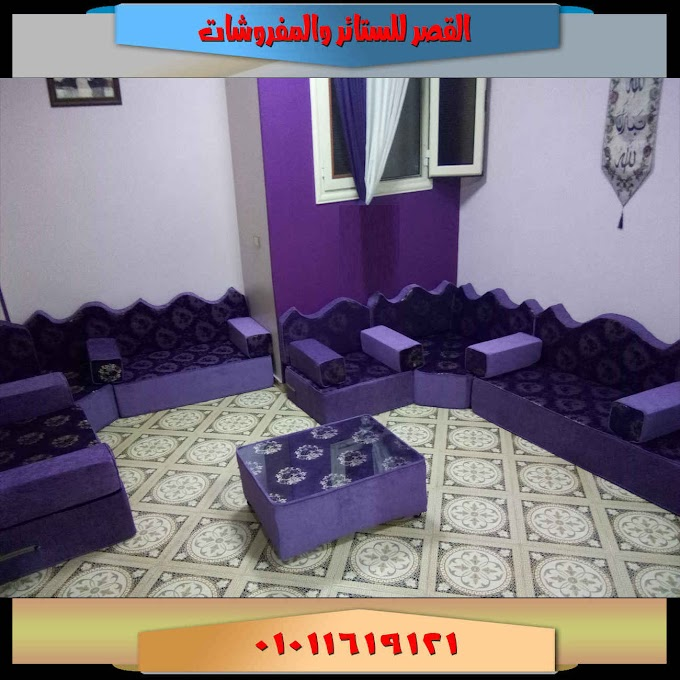 مجلس عربي قعدة عربي موف مشجر في موف سادة جلسة عربي ارضي