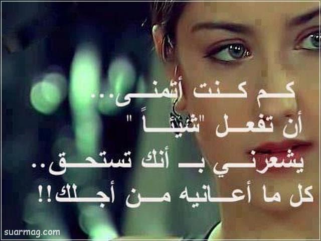 بوستات حزينه مكتوب عليها 12   Sad written posts 12