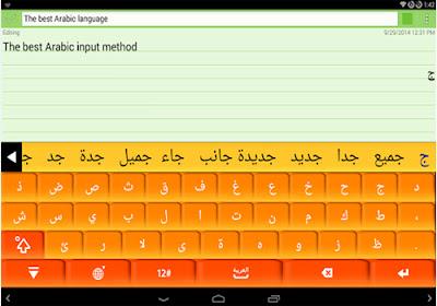 Aplikasi Keyboard Bahasa Arab