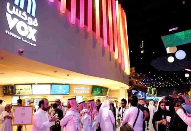Taif city to see its first cinema theater in Park for Taif Season Festival