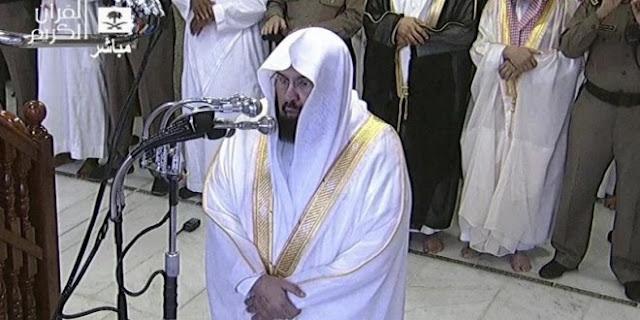 السديس-يدعو-على-قطر-بالهلاك-في-صلاة-التراويح-بالحرم-المكي-كالتشر-عربية