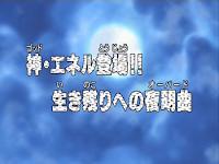 One Piece Episode 167