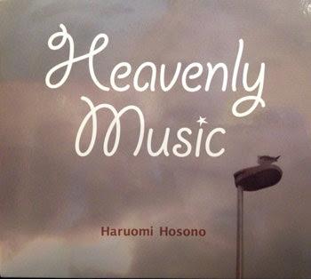 Heavenly Music