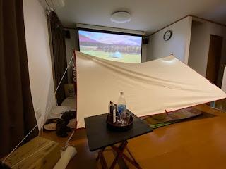 外出自粛で家キャンプ 家の中にタープを張る