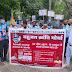 हाथरस घटना को लेकर दलित मुक्ति मोर्चा ने की पैदल मार्च