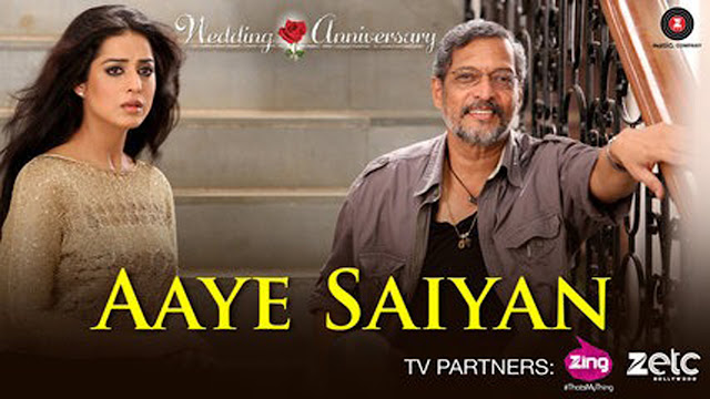 Aaye Saiyan Lyrics Bhoomi Trivedi  | Wedding Anniversary
