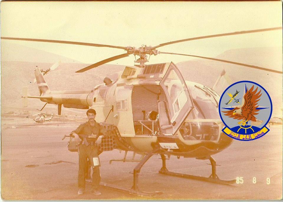 قصه السرب 106 مروحيات العراقي والمسلح بمروحيات Bo-105  1470012_461152940655712_1567224662_n