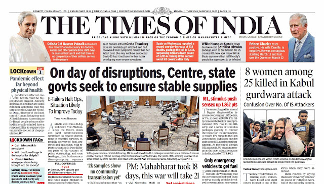 Times Of  India Epaper 26th March 2020