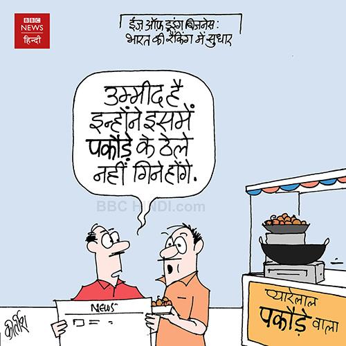 indian political cartoon, cartoons on politics, cartoonist kirtish bhatt, indian political cartoonist, narendra modi cartoon