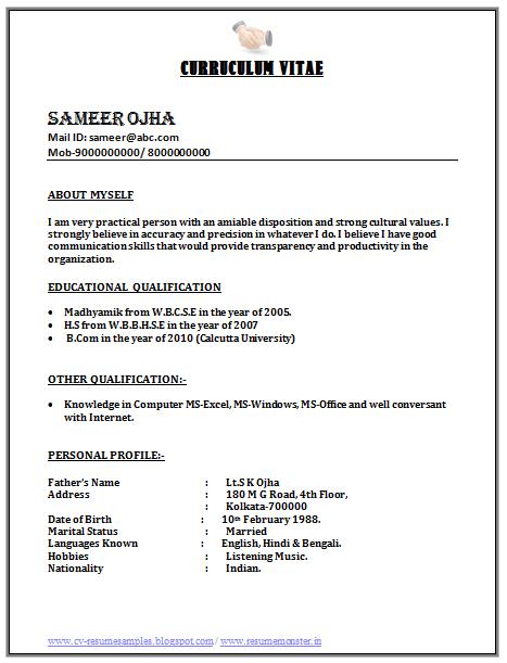 sample resume for bpo jobs experienced