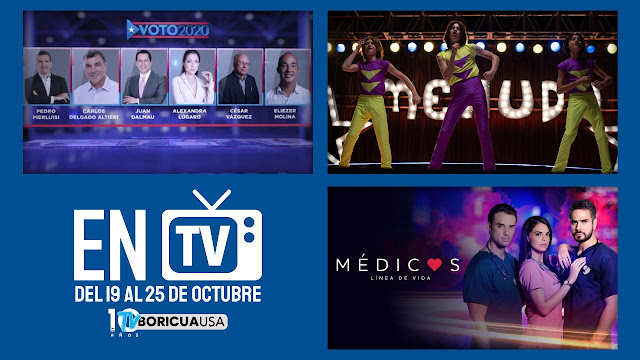 television puertorriquena