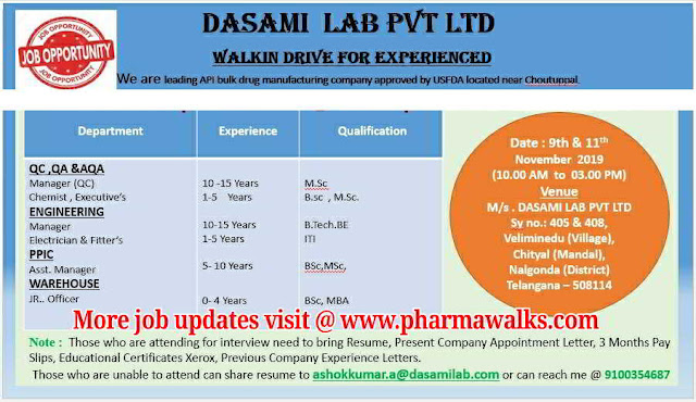 Dasami Laboratories - Walk-in interview for multiple positions on 9th & 11th November, 2019
