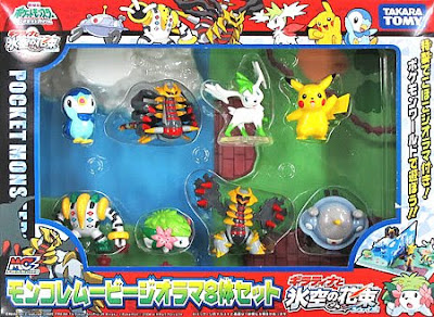 Magnezone Pokemon figure Tomy MC Movie Diorama 8pcs