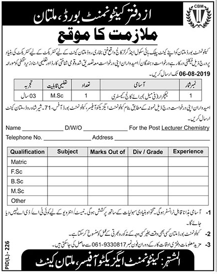 Advertisement for Cantonment Board Jobs