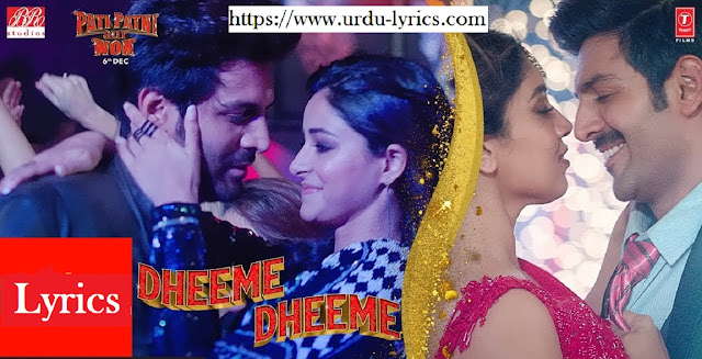 Dheeme Dheeme Song Lyrics - Pati Patni Aur Woh Movie ( 2019 )